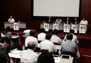 公共交通基本法などの背景や課題を議論(岡山市)