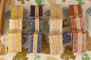古代米(黒米・香り米・赤米)、雑穀(もちきび)