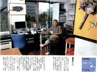 ※山本一力さんの仕事場。左上に、一力さんの直木賞受賞のお祝いに原田維夫が贈った「馬九行久の図」が見えます。