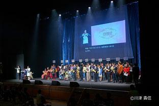 ▲東京国際フォーラムでのゴールドコンサート開催