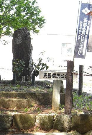 長篠城近く馬場信春墓所