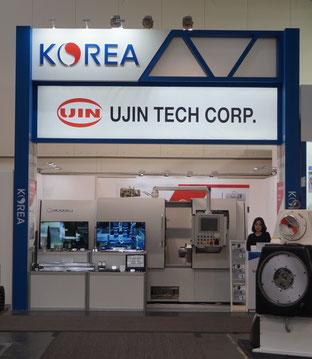 Messestand von U-Jin Tech Corp. auf der EMO 2019 in Hannover