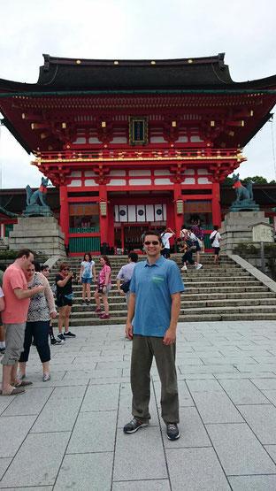 Fushimi-Inari- Taisha Shrine