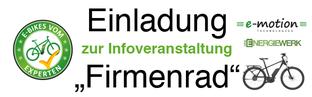"""e-motion Velbert: Einladung zur Infoveranstaltung """"Firmenrad – Vorteile für Arbeitgeber und Arbeitnehmer"""""""