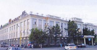 Mongolian National University of Education