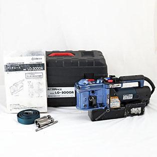 日東工器◆アトラエース 携帯式磁気応用穴あけ機 LO-3000A