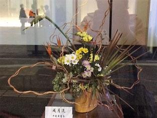 10月1日~15日展示の花