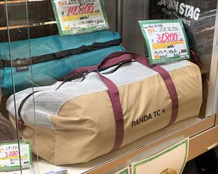 テンマクデザイン パンダ TC プラス キャンプ用テント