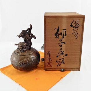 備前焼き 國延 昇(くにのぶのぼる) 獅子香炉