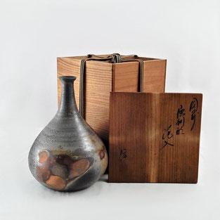 備前焼き 柴岡  信義(しばおかのぶよし) 花瓶
