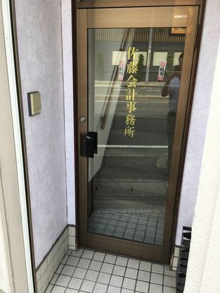 2階 玄関
