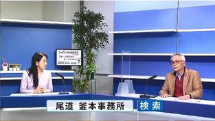 TV紹介報道 TV Coverage  2021.04.12