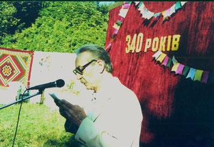 Виступ Івана Низового  на заходах з нагоди 340-річчі с. Марківка