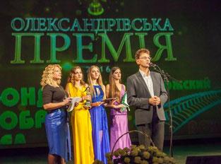 Анатолій Сердюк – лауреат «Олександрівської премії» в номінації «Добре серце», 2016 рік