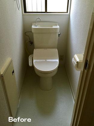 トイレ入れ替え工事前