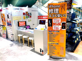 iPhone修理ぱそれすアピタ各務原店