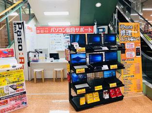 iPhone修理ぱそれすアピタ松阪三雲店
