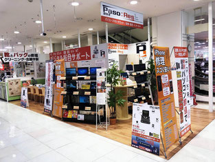 iPhone修理ぱそれすアピタ岐阜店