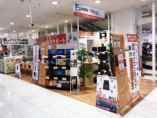 iPhone修理ぱそれすイオン柳津店