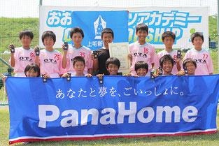 U-12第3位・おおたスポーツアカデミー選抜