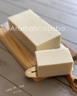 オンラインレッスン石鹸教室酒粕コールドプロセス石鹸の作り方