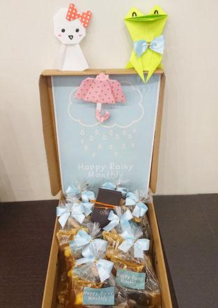 Happy Rainy Monthly / マニフレックス認定店のマニステージ福岡