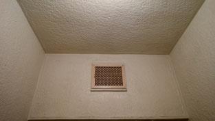 ハウスクリーニング後の浴室天井