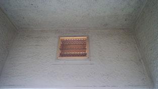 ハウスクリーニング前の浴室天井