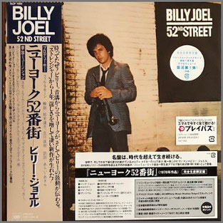 SONY Records 復活 ! - レコー...