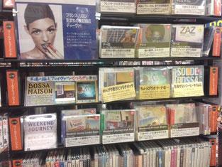 ボサノバのレコード