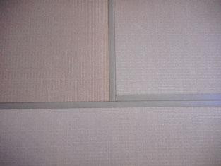 八王子市 ダイケン和紙畳