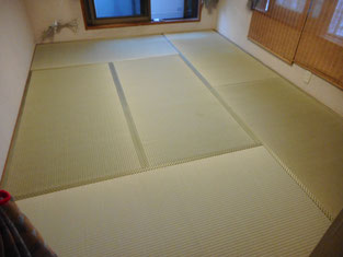 日野市 熊本県産畳 市松模様の畳縁