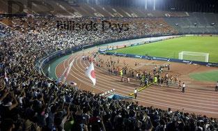 国立競技場……初めてかも!?!? 試合後、勝った日本チームの……何て言うのかな、あの練り歩きは? その光景