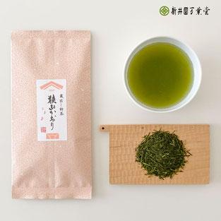 狭山茶「若月」