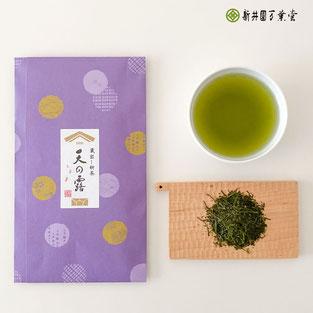 狭山茶「東雲」