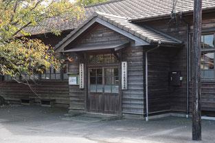 旧裳掛小・中学校第三分校(1930年)