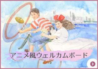 還暦などの家族のお祝い似顔絵
