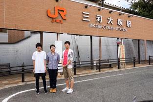 三河大塚駅でのロボット部OB(4期生)集合写真