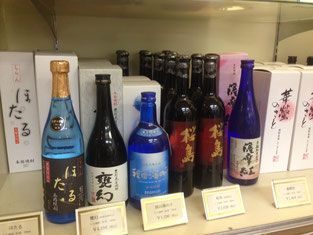 鹿児島焼酎 各種