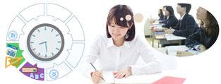 滋賀・京都 看護予備校Vスクール京町 現役高校生個別指導コース