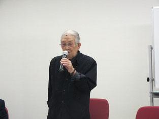 木村星翔が姓名と陰陽五行・九星について解説