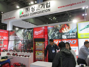 Tool Tech Korea 2017