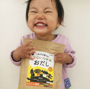 米粉シフォンケーキ グルテンフリー