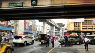 フィリピン マニラ 探偵 興信所