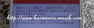 ピアノ指導☆「展覧会の絵」