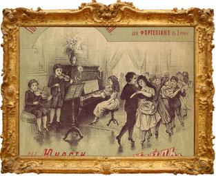 Ноты для детей. Лёгкие пьесы для фортепиано