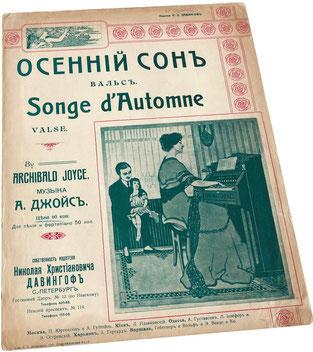 Вальс Осенний сон в издании Давингоф старинные ноты обложка фото