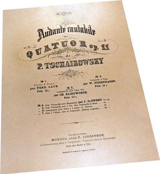 Анданте кантабиле из 1 Квартета, Чайковский-Клиндворт, ноты Юргенсон обложка фото