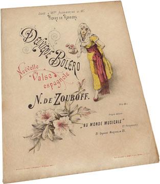 Второе Болеро, старинные ноты, Зубов, обложка, фото