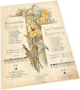 Времена года, Чайковский, ноты, Юргенсон, обложка 1897-1905